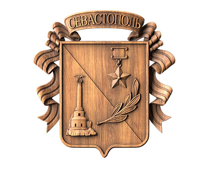 The coats of arms of the city of Sevastopol, 3d models (stl)