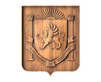 Coat of arms of Crimea, 3d models (stl)