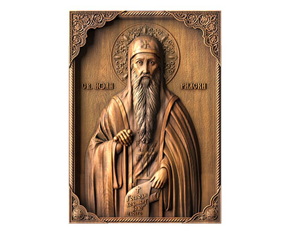 Icon St. John of Rylsk, 3d models (stl)