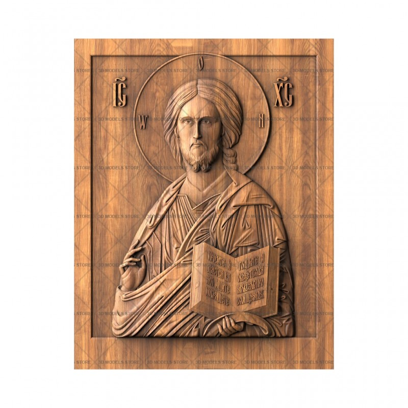 Jesus Christ the Almighty Icon, 3d models (stl)