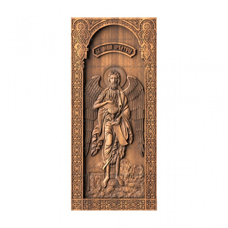 Icon John the Baptist, 3d models (stl)